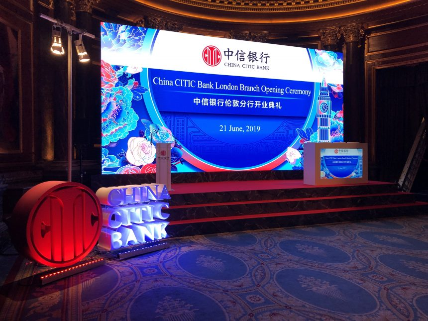 China Daily London Branch Opening Ceremony